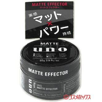 시세이도 우노 매트 팩트 80g uno shiseido *