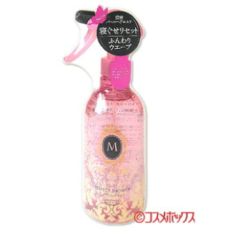 Shiseido taiseido masher perfect shower wave EX 250 ml MA CHERIE *