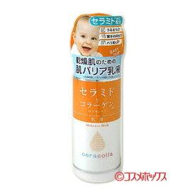 明色化粧品 セラコラ 保湿乳液 145mL ceracolla【今だけ限定SALE】