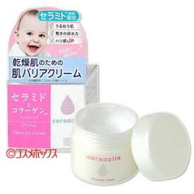 明色化粧品 セラコラ 保湿クリーム 50g ceracolla【今だけ限定SALE】