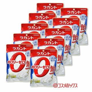 ●在庫限り サラヤ ラカント カロリーゼロ飴 ヨーグルト味 48g×10個セット SARAYA lakant【今だけポイント10倍】