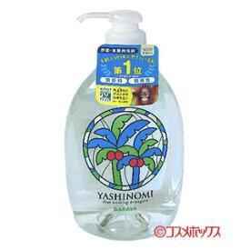 サラヤ ヤシノミ洗剤 500ml YASHINOMI SARAYA