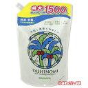 サラヤ ヤシノミ洗剤 つめかえ用 1500ml(つめかえ3回分) YASHINOMI SARAYA【今だけSALE】