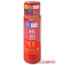 ロート製薬 肌ラボ(ハダラボ) 極潤α ハリ化粧水 170mL ROHTO