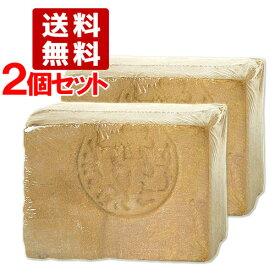 アレッポの石鹸 ノーマル aleppo 2個セット【送料無料】