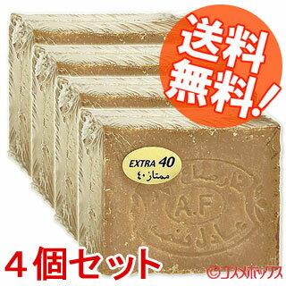●送料無料 4個セット アレッポの石鹸 エキストラ40 aleppo