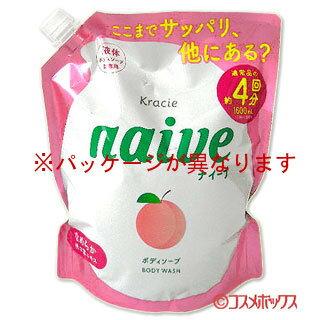 クラシエ ナイーブ ボディソープ 桃の葉エキス配合 大容量 詰替用 1600mL naive Kracie【今だけポイント10倍】