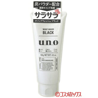 **시세이도 워노호입워슈브락크 130 g uno shiseido *