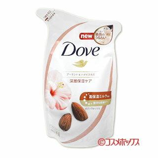 ユニリーバ ダヴ ボディウォッシュ アーモンド&ハイビスカス つめかえ用 340g Dove Unilever