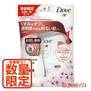 【数量限定】 ユニリーバ ダヴ クリアリニュー クリーミー泡洗顔料 本体+つめかえ用 145ml+140ml Dove Unilever