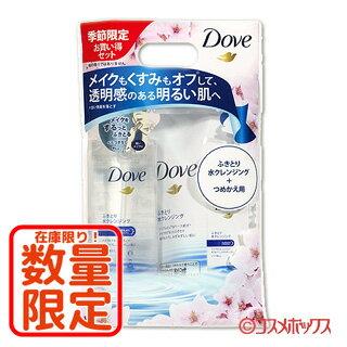 数量限定 ユニリーバ ダヴ ふきとり水クレンジング 本体+つめかえ用 235ml+220ml Dove Unilever