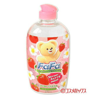 270 ml of detergent strawberry mint body FaFa * for the fur F kitchen