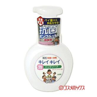 狮子 kirei kirei 家庭药药的泡沫手肥皂泵医药产品 250 毫升 *