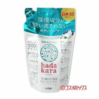 ライオン ハダカラ ボディソープ リッチソープの香り つめかえ用 360ml hadakara LION