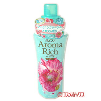 气味的狮子织物柔软剂的香气丰富索非亚 femininflorelaroma 600 毫升香气丰富狮子 *