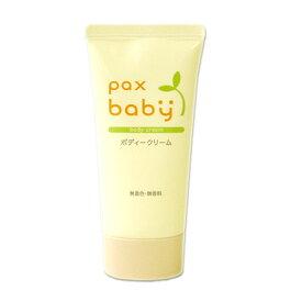 パックスベビー ボディクリーム(顔・からだ用) 50g paxbaby パックス 太陽油脂