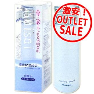 钱弓suisai(スイサイ)水分化妆水III<润肤水> 很是妒忌り150ml kanebo *