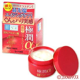 ロート製薬 肌ラボ(ハダラボ) 極潤α リフトクリーム 50g ROHTO