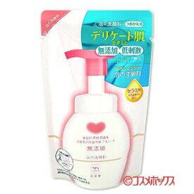 牛乳石鹸 カウブランド 無添加泡の洗顔料 つめかえ用 180mL COW