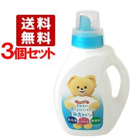 ファーファラボ(FaFa LAVO) 液体洗剤 香りひきたつ無香料 本体 1.0kg 3個セット【送料無料】