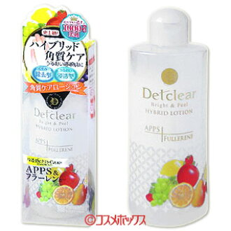 Light color DET clear blight & peel hybrid lotion 180mL *