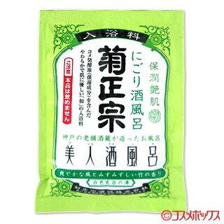 菊正宗 美人酒風呂 にごり酒風呂 竹の香り 60ml
