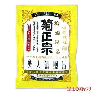菊正宗 美人酒風呂 梅酒風呂 梅酒の香り 60ml