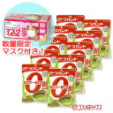●数量限定 サラヤ ラカント カロリーゼロ飴 深み抹茶味+マスク 48g×10個セット+1個 lakanto SARAYA