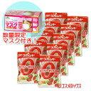 ●数量限定 サラヤ ラカント カロリーゼロ飴 いちごミルク味+マスク 48g×10個セット+1個 lakanto SARAYA