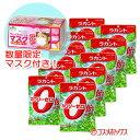 ●数量限定 サラヤ ラカント カロリーゼロ飴 ハーブミント味+マスク 48g×10個セット+1個 lakanto SARAYA