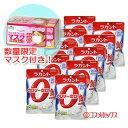 ●数量限定 サラヤ ラカント カロリーゼロ飴 ヨーグルト味+マスク 48g×10個セット+1個 lakanto SARAYA