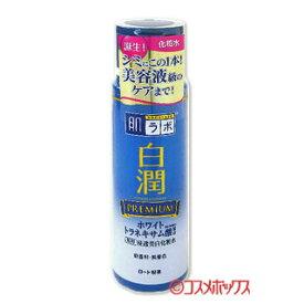 ロート製薬 肌ラボ(ハダラボ) 白潤プレミアム 薬用浸透美白化粧水 170mL HADALABO