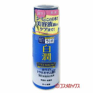 ロート製薬 肌ラボ(ハダラボ) 白潤プレミアム 薬用浸透美白乳液 140mL HADALABO