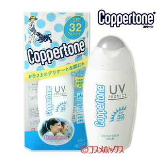 kopaton UV cut牛奶温和SPF32、PA+++50mL Coppertone