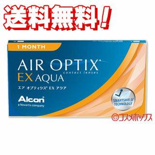 送料無料 チバビジョン エア オプティクスEX アクア 近視用(BC8.6) 1ヵ月交換コンタクトレンズ1箱3枚入り(片眼用約3ヵ月分) OPTIX CIBAVISION