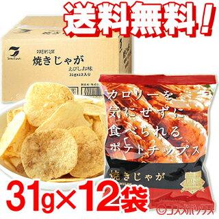 テラフーズ 焼きじゃが えびしお味 31g×12袋入り【ケース販売】【送料無料】