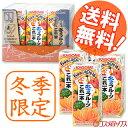 カゴメ(KAGOME) 冬季限定 冬のフルーツこれ一本 6種類の和柑橘 200ml×12本【送料無料】
