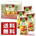 カゴメ(KAGOME) 野菜生活100 Peel&Herb アップル・ジンジャーミックス 野菜ジュース 200ml×12本 送料無料
