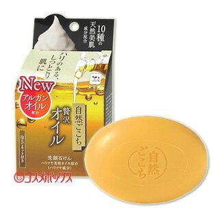 牛乳石鹸 自然ごこち 贅沢オイル 洗顔石けん 80g カウブランド(COW)