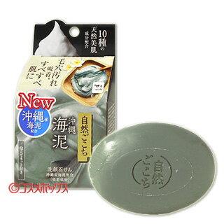 牛乳石鹸 自然ごこち 沖縄海泥 洗顔石けん 80g カウブランド(COW)