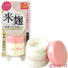 明色化粧品 リモイストクリーム(Remoist) やわ肌タイプ 保湿クリーム 30g【今だけ限定SALE】