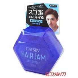 【価格据え置き】5%還元 ギャツビー(GATSBY) ヘアジャム タイトニュアンス ヘアスタイリング 整髪料 110ml