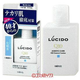 ルシード(LUCIDO) 薬用 オイルコントロール化粧水 100ml