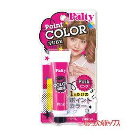 【価格据え置き】5%還元 ピンク ポイントカラーチューブ 15g パルティ(Palty) ダリヤ(DARIYA)