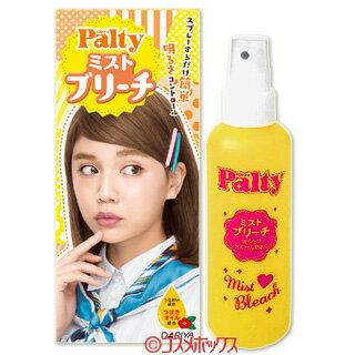 パルティ(Palty) ミストブリーチ 150ml ダリヤ(DARIYA)