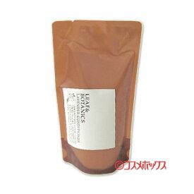 【価格据え置き】5%還元 松山油脂 コンディショナー リーフ&ボタニクス(LEAF&BOTANICS) ラベンダー つめかえ用 280ml