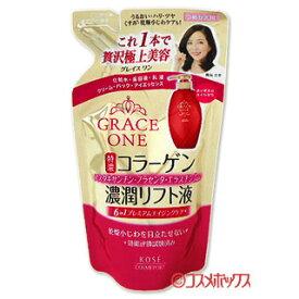 グレイスワン(GRACE ONE) 濃潤リフト液 つめかえ オールインワン 保湿液 200mL コーセーコスメポート(KOSE COSMEPORT)