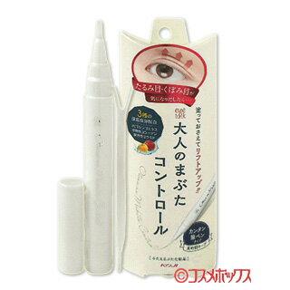アイトーク(eye talk) 大人のまぶたコントロール カートリッジ式 ふたえまぶた化粧品 コージー(KOJI)