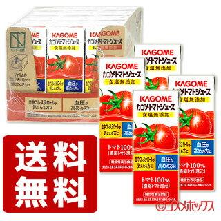 送料無料 カゴメ カゴメトマトジュース 食塩無添加 200ml×12本 KAGOME