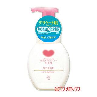 牛乳石鹸 カウブランド 泡の洗顔料 (無添加) 200ml COW